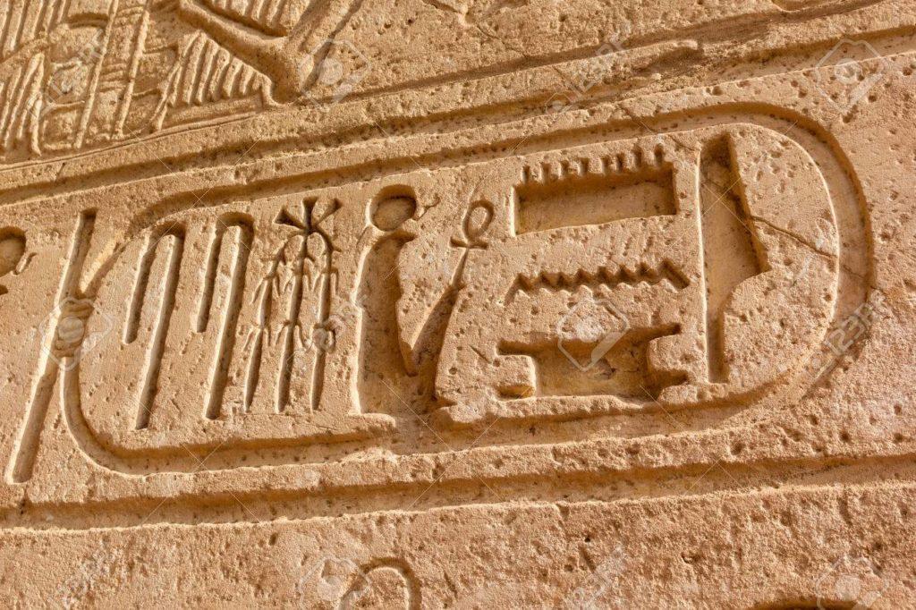 photo de hiéroglyphes égyptiens gravés dans la pierre